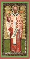 Икона: Священномученик Зиновий епископ Егейский