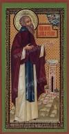 Икона: Преподобный Даниил Столпник