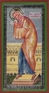 Икона: Св. праведный Симеон Богоприимец