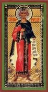 Икона: Св. пророк и царь Давид