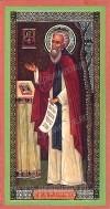 Икона: Преподобный Тихон Калужский