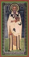 Икона: Св. Дионисий Ареопагит