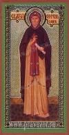 Икона: Св. Ефрем Сирин