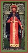 Икона: Св. благоверный князь Ростислав