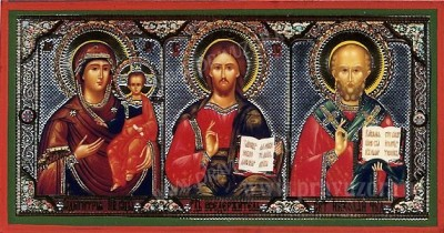 Икона: Триптих для путешествующих
