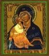 Икона: Пресвятая Богородица Хилендарская-Акафистная
