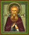 Икона: Преподобный Арсений Великий