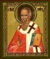 Икона: Св. Игнатий Богоносец