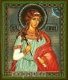 Икона: Св. мученица Серафима