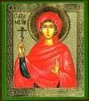 Икона: Св. мученица Алевтина