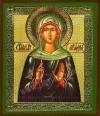Икона: Св. мученица Ариадна