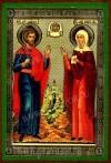Икона: Свв. мученики Адриан и Наталия