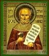 Икона: Преподобный Самсон Странноприимник