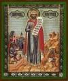 Икона: Праотец Иов праведный