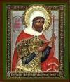 Икона: Святой мученик Лонгин Сотник