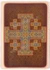 Обложка для паспорта - 7