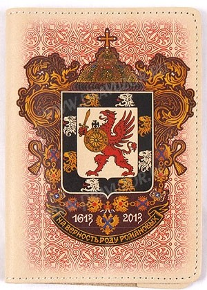 Обложка для паспорта - 8