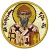 Вышитая икона: святитель Спиридон Тримифунтский Чудотворец