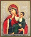 """Икона: образ Пресвятой Богородицы """"Отрада и Утешение"""""""