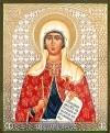 Икона: Св. мученица Зоя