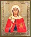 Икона: Св. мученица Татьяна - 2
