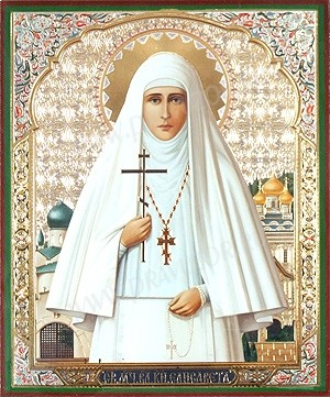 Икона: Св. преподобномученица Вел. Кн. Елисавета