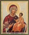 """Икона: образ Пресвятой Богородицы """"Душеспасительница"""""""