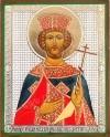 Икона: Св. Равноапостольный Император Константин - 2