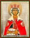 Икона: Св. Равноапостольная Царица Елена - 4