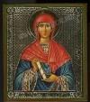 Икона: Св. мученица Елисавета