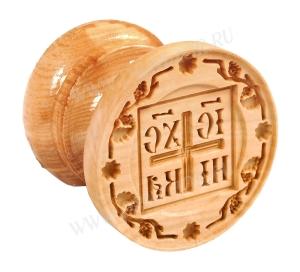 Православная печать для просфор NIKA №10 (60 мм)