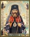 Икона: Свт. Иоанн Архиепископ Шанхайский и Сан-Францисский