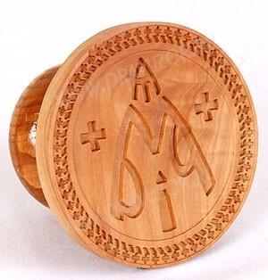 Православная печать для просфор Богородичная №5 (60-80 мм)