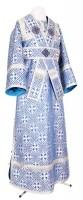Иподьяконское облачение из шёлка Ш3 (синий/серебро)