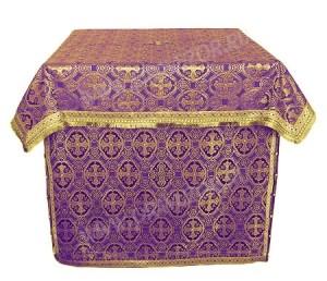 Облачение на жертвенник из парчи ПГ4 (фиолетовый/золото)