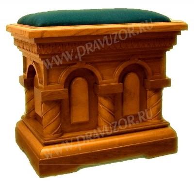 Церковное седалище малое
