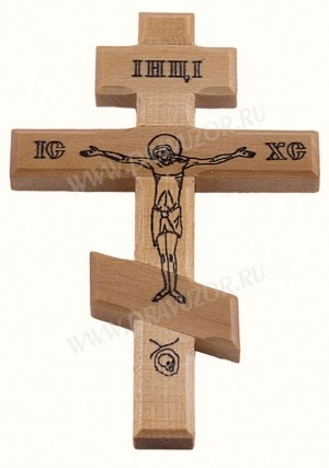 Крест напрестольный - 8