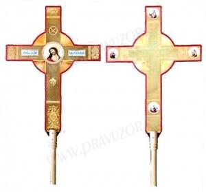 Крест выносной детский - 1