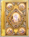 Оклад для Евангелия ювелирный - 5