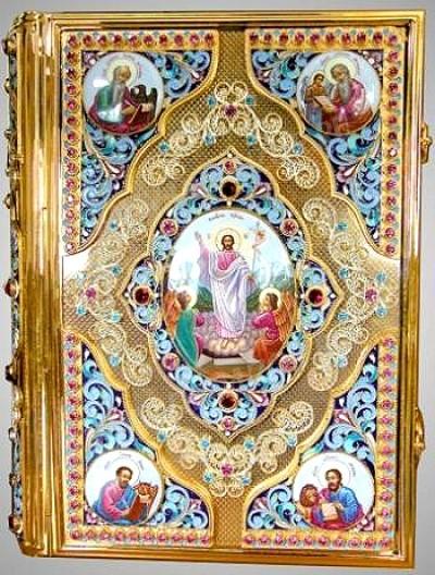 Оклад для Евангелия ювелирный - 21
