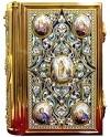 Оклад для Евангелия ювелирный - 32