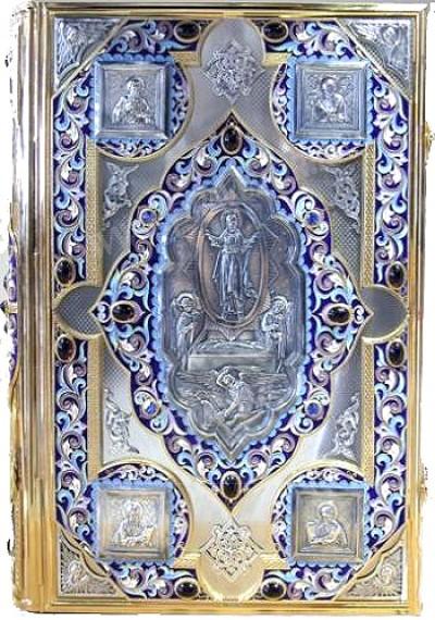 Оклад для Евангелия ювелирный - 40