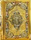 Оклад для Евангелия ювелирный - 41