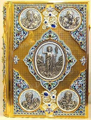 Оклад для Евангелия ювелирный - 44