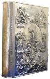 Оклад для Евангелия ювелирный - 45