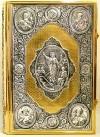 Оклад для Евангелия ювелирный - 47