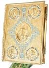 Оклад для Евангелия ювелирный №4