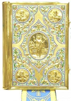 Оклад для Евангелия ювелирный - 20