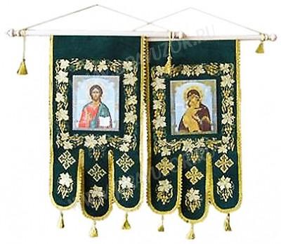 Хоругви церковные - 1