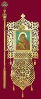 Хоругви церковные №25